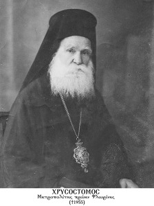 Metropolitan Chrysostomos (Kabourides), formerly of Florina (1871-1955)