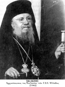 Bishop Akakios of Talantion (+1962)