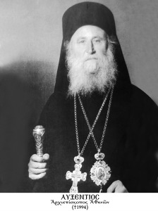 Archbishop Auxentios (1912-1994)