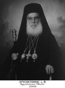 Archbishop Chrysostomos II (1920-2010)