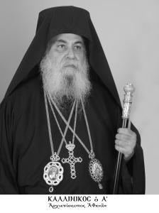 Archbishop Kallinikos (b. 1946)