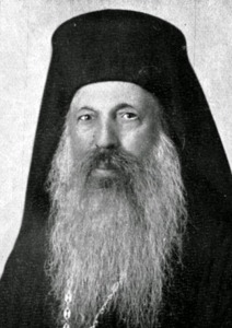 Chrysostomos Papadopoulos (1868-1938)