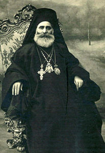 Meletios Metaxakis (1871-1935)